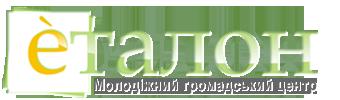 http://mgcetalon.org.ua/wp-content/bizz_uploads/6-logo.png