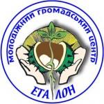 Перший логотип організації