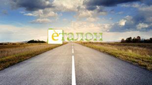 МГЦ «Еталон» відтепер має назву Громадська організація «Громадський центр «Еталон»